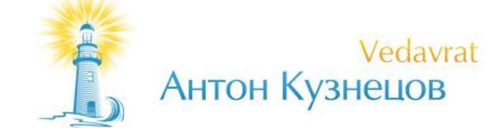 'Ведаврат': Тантра-Джйотиш [Ведическая астрология] - видео-ответы.