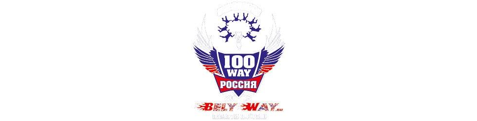 Russian Record 2013