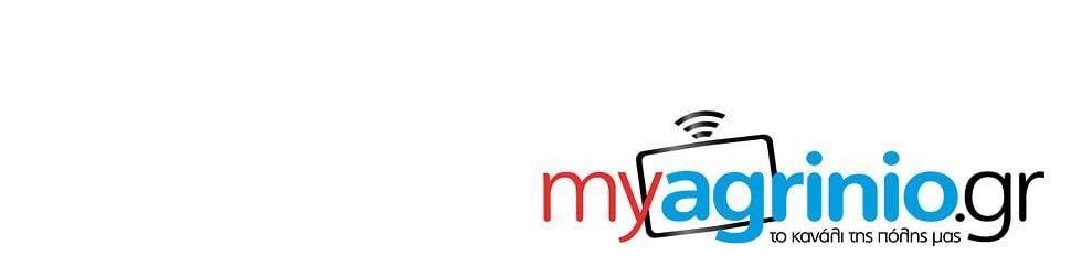 myagrinio.gr