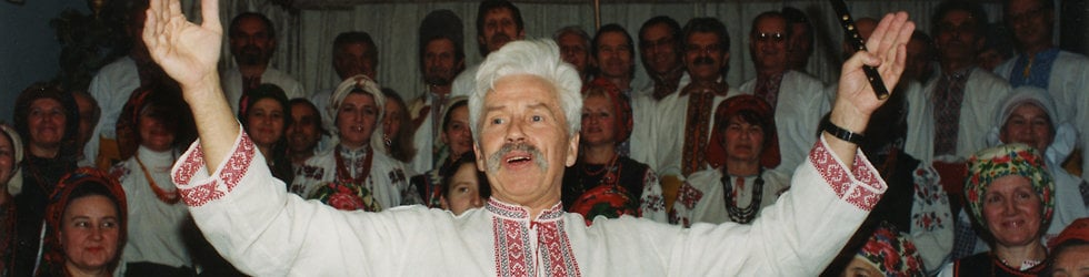 "Хор ""ГОМІН"" Леопольда Ященка / Choir ""HOMIN"" by Leopold Yashchenko"