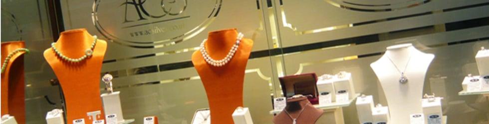 Diamond and Gemstone Jewellery by AC Silver