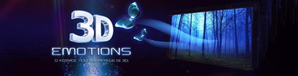 3D Emotions  Premiere Channel