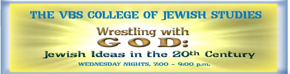 2013: Valley Beth Shalom: College of Jewish Studies