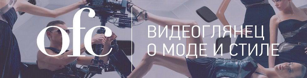 Odessa Fashion Channel