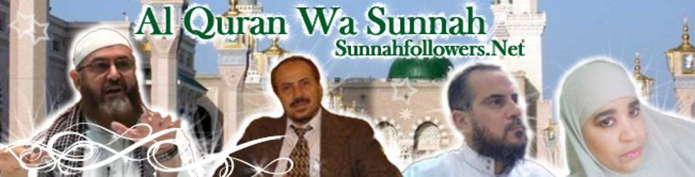 sunnahfollowers