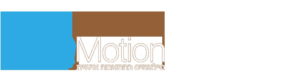 Inmotion - פילאטיס בהתאמה אישית