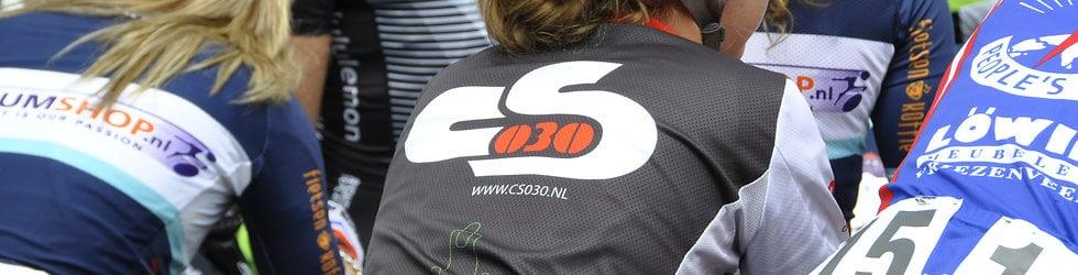 CS030