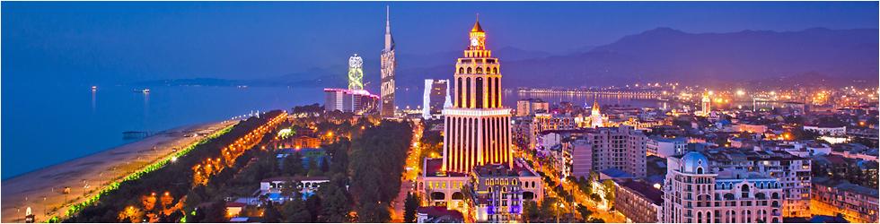 Batumi   Батуми   ბათუმი
