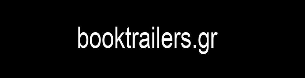 booktrailers.gr
