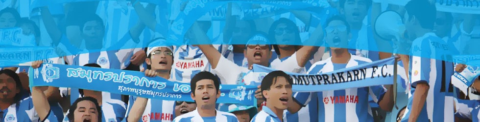 Samutprakan FC 2010