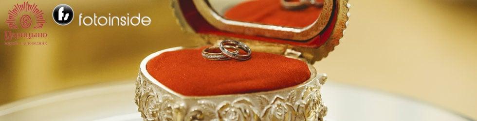 """Свадебные мероприятия в музее заповеднике """"Царицыно"""""""