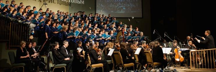 "Slavic Sacred choir ""Credo"""