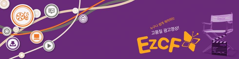 EzCF Portfolio