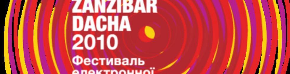 ZANZIBAR DACHA 2010