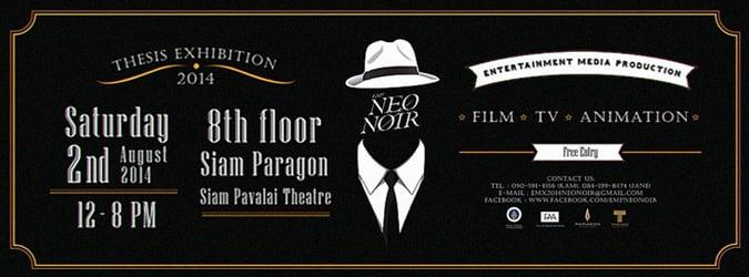 Neo Noir 2014