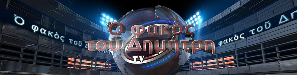 Montreal Greek Radio and Television