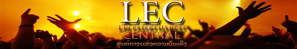 Lao Entertainment Central
