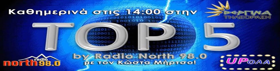 Top 5 by Radio North 98.0