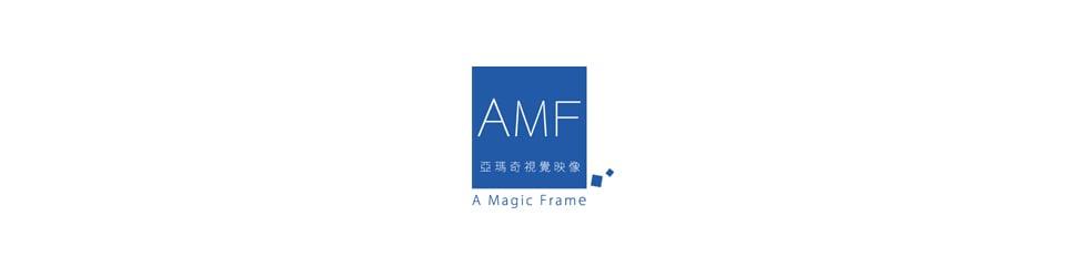 AMF  2015亞瑪奇視覺映像