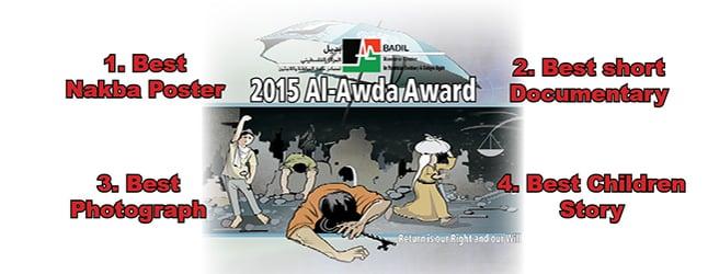 Al-Awda Award