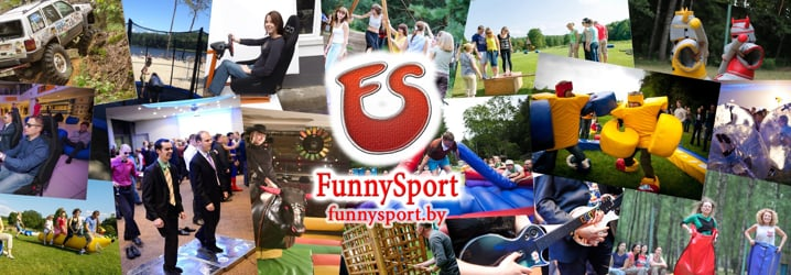 FunnySport Minsk (ФаниСпорт Минск)