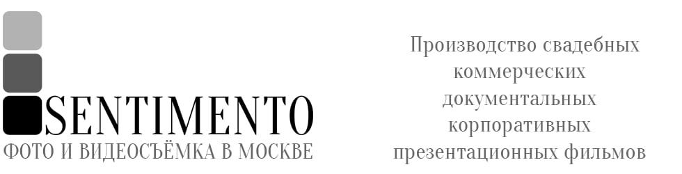 sentimento.org