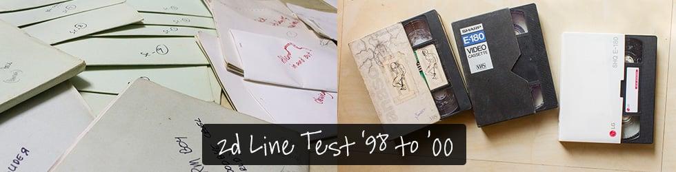 2d Line Test