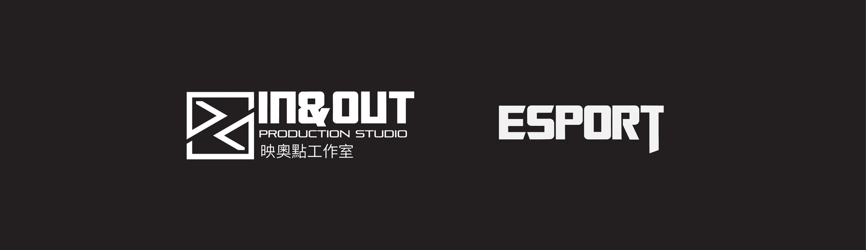 In&Out Production/ eSport_aftermovie