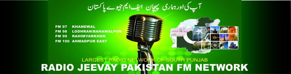 Radio Jeevay Pakistan FM Network