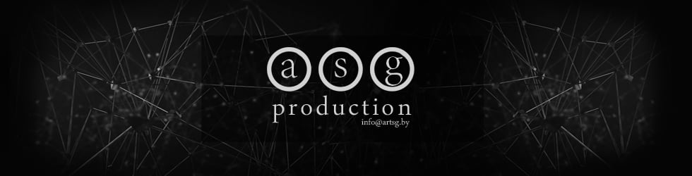 asg production