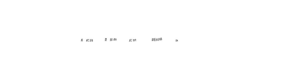 Poor Bastard Productions