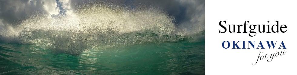 沖縄サーフガイド