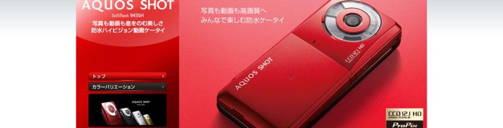 Softbank Aquos 945 SH