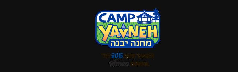 2015 Camp Yavneh