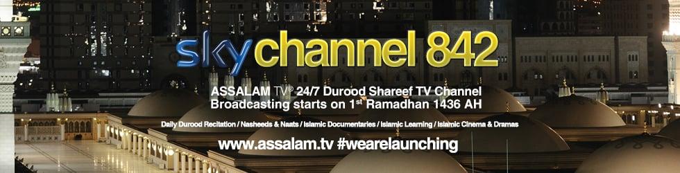 ASSALAM TV Channel