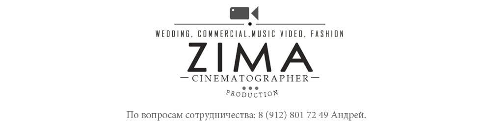 Zima_works