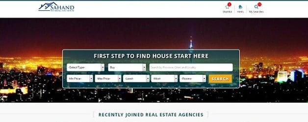 Sahand Properties املاک سهند