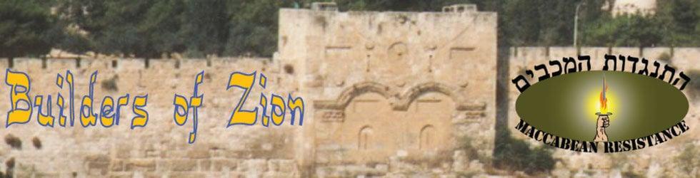 Builders of Zion