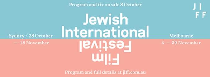 2015 Jewish International Film Festival