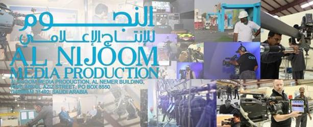 Al Nijoom Media Productions