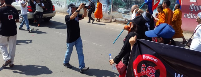 How to Film Protests (Khmer)