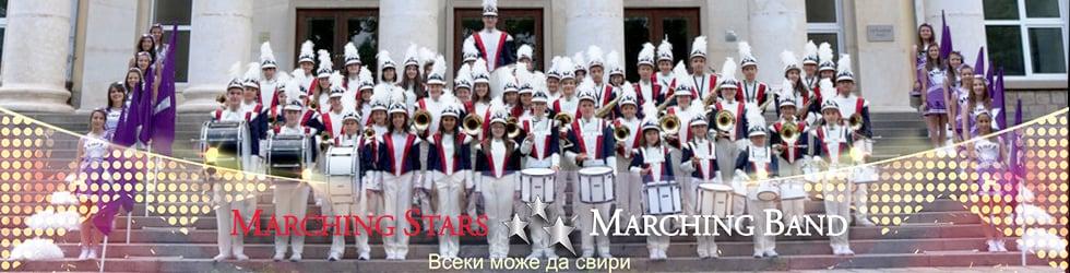 Marching Stars