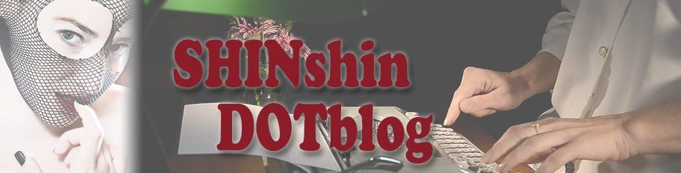 SHINshin DOTblog