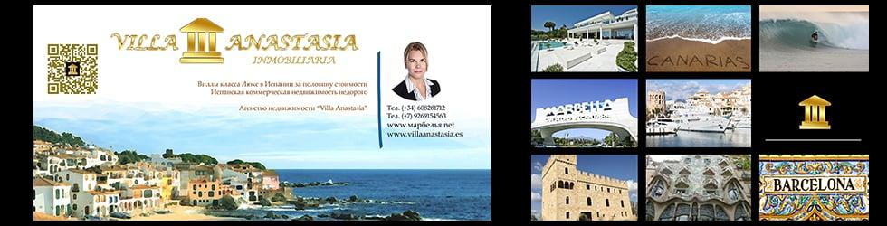 Недвижимость в Марбелье - Виллы в Марбелье - Марбелья - Испания
