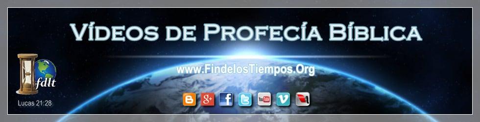 Vídeos de Profecia Bíblica