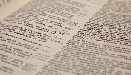 Экспозиционный разбор Библии