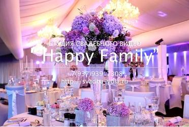 """студия свадебного видео """"Happy Family"""""""