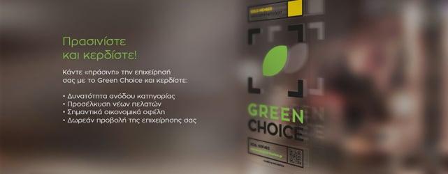 Green Choice Presentations