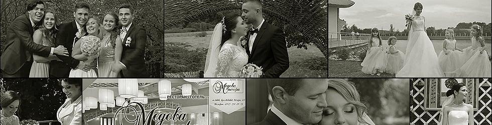 Wedding video Lviv