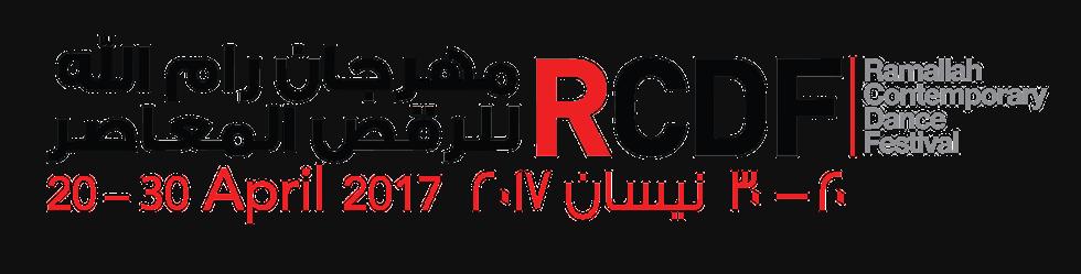 RCDF 2017